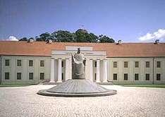 Музей Вильнюса