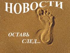 Современный отдых в Друскининкае
